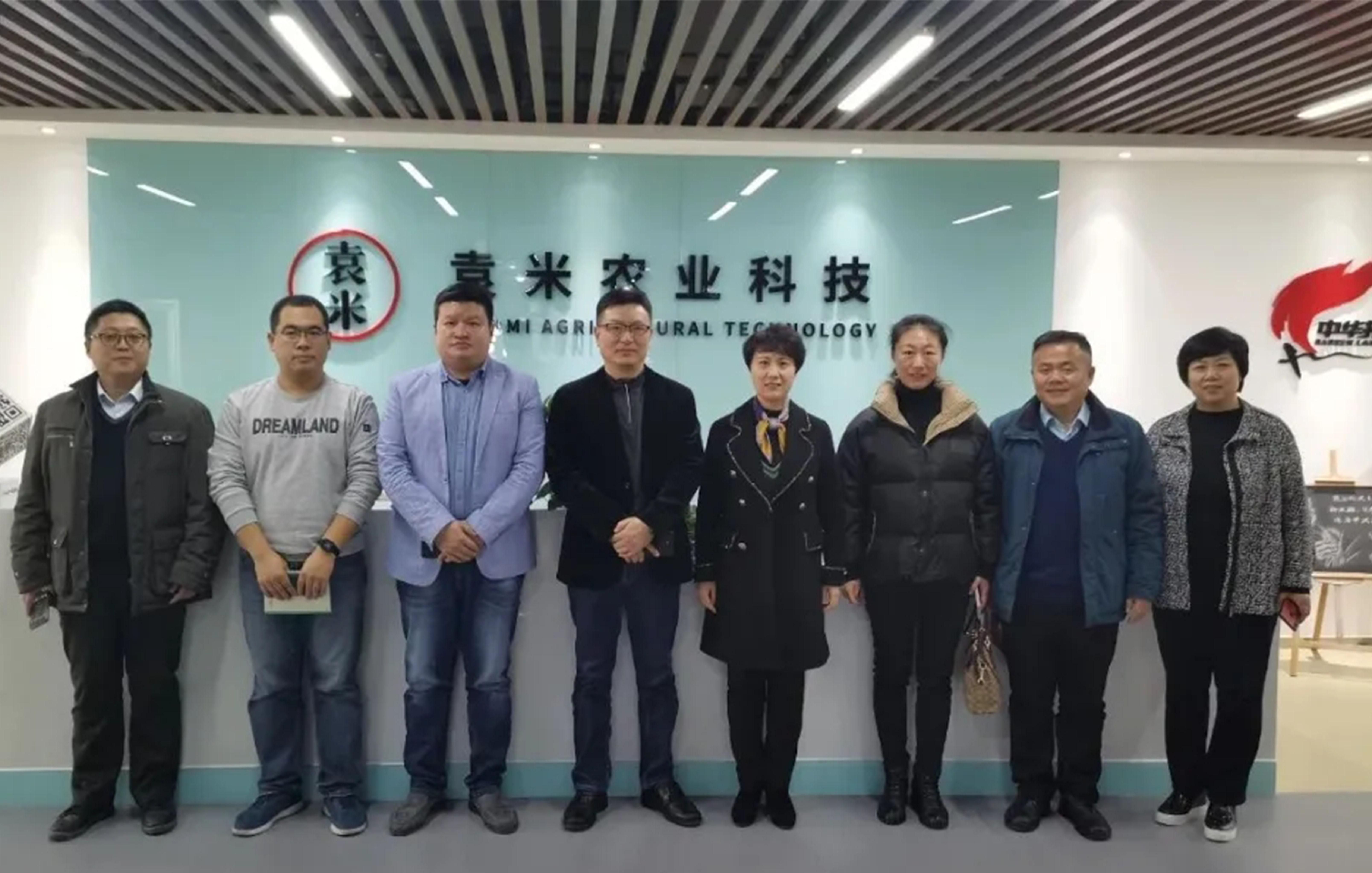 山东新星集团物流中心董事长一行莅临袁米总部考察合作